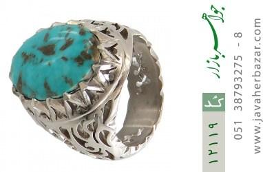 انگشتر فیروزه نیشابوری رکاب دست ساز - کد 12119