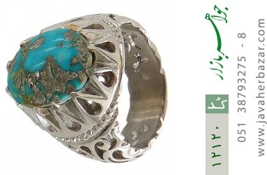 انگشتر فیروزه نیشابوری رکاب دست ساز - کد 12120
