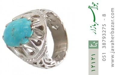 انگشتر فیروزه نیشابوری رکاب دست ساز - کد 12121