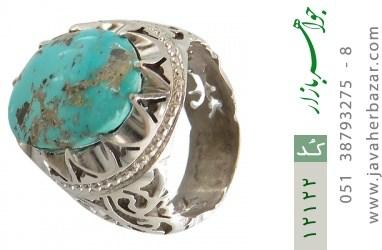 انگشتر فیروزه نیشابوری رکاب دست ساز - کد 12122