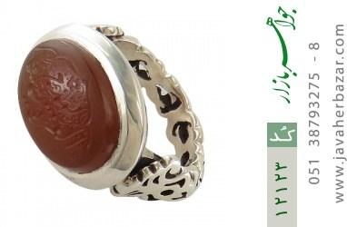 انگشتر عقیق یمن حکاکی العزة الله جمیعا استاد حمد رکاب دست ساز - کد 12123