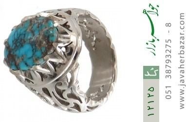 انگشتر فیروزه نیشابوری رکاب دست ساز - کد 12125