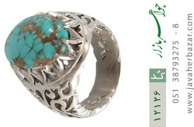 انگشتر فیروزه نیشابوری رکاب دست ساز - کد 12126