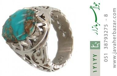 انگشتر فیروزه نیشابوری رکاب دست ساز - کد 12127