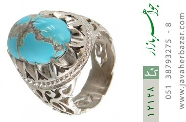 انگشتر فیروزه نیشابوری رکاب دست ساز - کد 12128