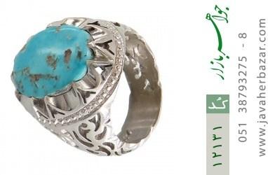 انگشتر فیروزه نیشابوری رکاب دست ساز - کد 12131