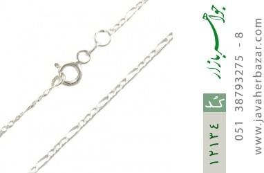 زنجیر نقره طرح اسپرت 55 سانتی - کد 12134