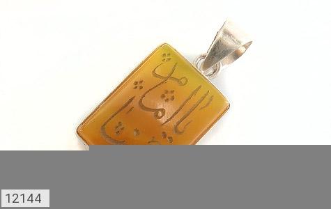 مدال عقیق حکاکی شرف الشمس یا امام رضا (ع) فریم دست ساز - عکس 1