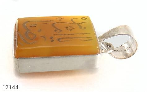 مدال عقیق حکاکی شرف الشمس یا امام رضا (ع) فریم دست ساز - تصویر 2