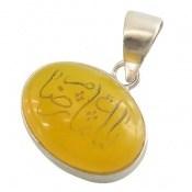 مدال عقیق زرد شرف الشمس حکاکی یاامام رضا