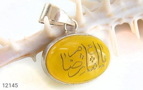 مدال عقیق حکاکی شرف الشمس یا امام رضا (ع) فریم دست ساز - تصویر 4