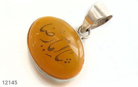 مدال عقیق حکاکی شرف الشمس یا امام رضا (ع) فریم دست ساز - تصویر 8