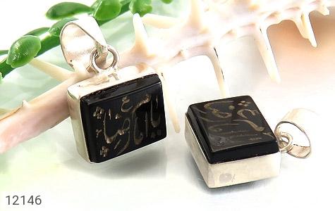 مدال عقیق حکاکی یا امام رضا (ع) فریم دست ساز - تصویر 4