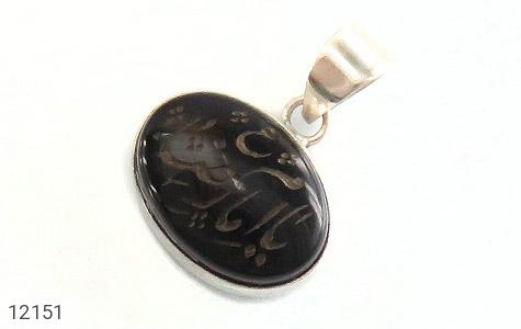 مدال عقیق حکاکی یا امام رضا (ع) فریم دست ساز - عکس 1