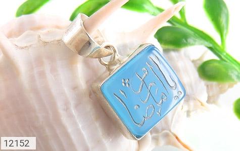 مدال عقیق حکاکی یا امام رضا فریم دست ساز - عکس 3