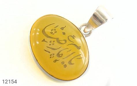 مدال عقیق حکاکی یا امام رضا (ع) شرف الشمس فریم دست ساز - عکس 1