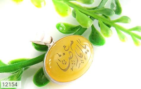 مدال عقیق حکاکی یا امام رضا (ع) شرف الشمس فریم دست ساز - عکس 3