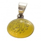 مدال عقیق زرد حکاکی یا امام رضا
