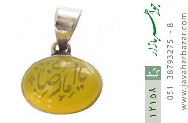 مدال عقیق حکاکی یا امام رضا (ع) فریم دست ساز - کد 12158