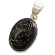 مدال عقیق سیاه حکاکی یا امام رضا