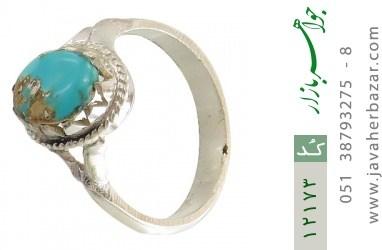 انگشتر فیروزه نیشابوری رکاب دست ساز - کد 12173