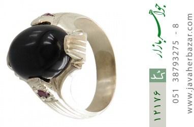 انگشتر عقیق و یاقوت رکاب دست ساز - کد 12176