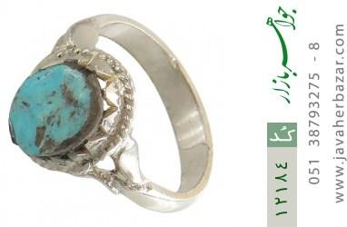 انگشتر فیروزه نیشابوری رکاب دست ساز - کد 12184