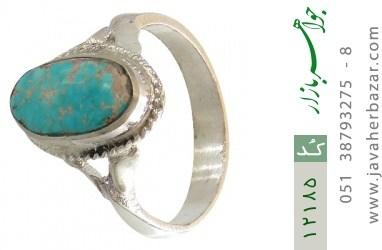 انگشتر فیروزه نیشابوری رکاب دست ساز - کد 12185