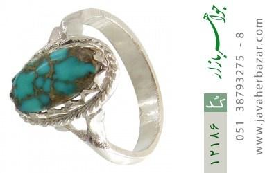 انگشتر فیروزه نیشابوری رکاب دست ساز - کد 12186