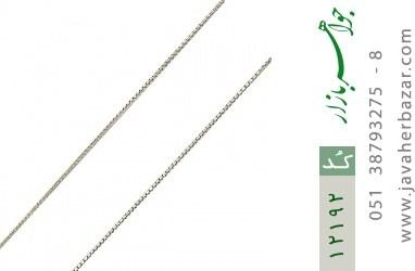 زنجیر نقره ونیزی 42 سانتی - کد 12192