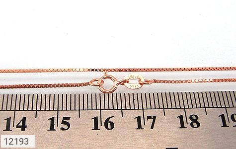 زنجیر نقره 45 سانتی مسی - عکس 3