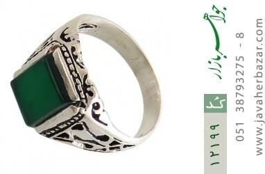 انگشتر عقیق سبز چهارگوش رکاب شبکه مردانه - کد 12199