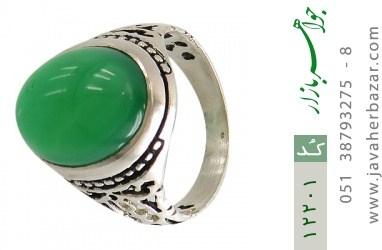 انگشتر عقیق سبز درشت طرح پاشا مردانه - کد 12201