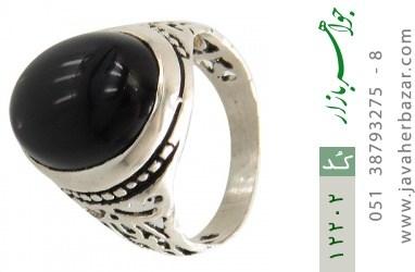 انگشتر عقیق سیاه درشت طرح پاشا مردانه - کد 12202