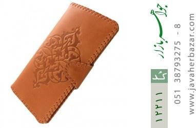 کیف چرم طبیعی طرح دار دکمه ای زنانه - کد 12211