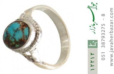 انگشتر فیروزه نیشابوری رکاب دست ساز - کد 12212