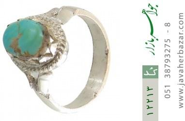انگشتر فیروزه نیشابوری رکاب دست ساز - کد 12213