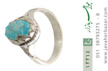 انگشتر فیروزه نیشابوری رکاب دست ساز - کد 12214