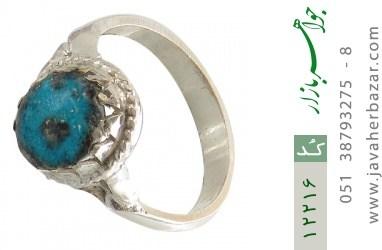 انگشتر فیروزه نیشابوری رکاب دست ساز - کد 12216