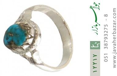 انگشتر فیروزه نیشابوری رکاب دست ساز - کد 12217