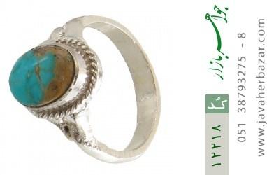 انگشتر فیروزه نیشابوری رکاب دست ساز - کد 12218