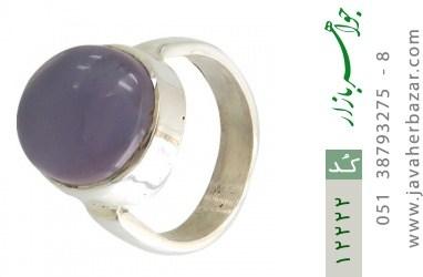 انگشتر عقیق یمن رکاب دست ساز - کد 12222