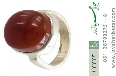 انگشتر عقیق یمن رکاب دست ساز - کد 12223
