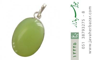 مدال عقیق فریم دست ساز - کد 12225