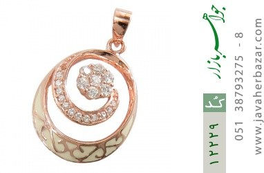 مدال نقره میناکاری طرح غزل زنانه - کد 12229