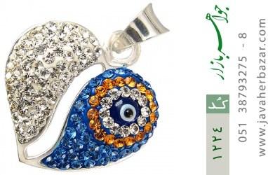 مدال نقره چشم زخم درشت - کد 1224
