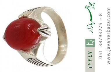 انگشتر عقیق قرمز درشت چهارچنگ مردانه - کد 12247