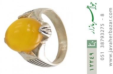 انگشتر عقیق حکاکی شرف الشمس - کد 12249
