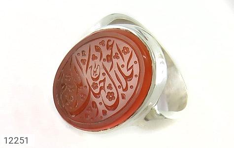 انگشتر عقیق یمن حکاکی اعوذ بجلال وجهک الکریم استاد حیدر رکاب دست ساز - عکس 1