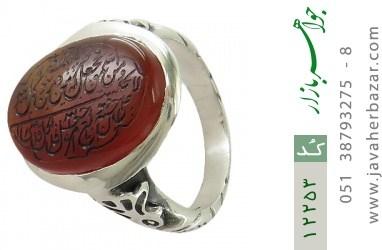 انگشتر عقیق یمن حکاکی و من یتق الله - کد 12253